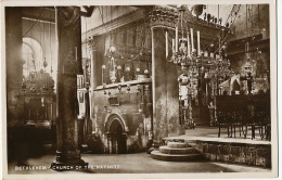 Bethlehem  Church Of The Nativity No 216        Edit Photedition Beyrouth Lampe Petrole Petrol Lamp - Palestine