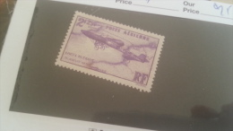 LOT 239378 TIMBRE DE FRANCE NEUF* N�7 VALEUR 25 EUROS