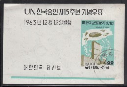 Korea South Used Scott #416a Imperf Souvenir Sheet 4w Korean Flag, UN Headquarters 15th Anniversary Korea´s Recognition - Timbres