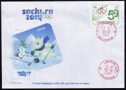ALGERIE ALGERIA 2014  - FDC - Sotchi Sochi Соч 80; 2014 - Curling Eisschießen кер - Winter 2014: Sochi