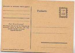 Behelfsausgabe  P836IIa  Postkarte OPD Freiburg ** 1945  Kat. 6,00 € - Französische Zone