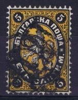 Bulgarie: 1879 Yv Nr 1 Used Obl - 1879-08 Prinsdom