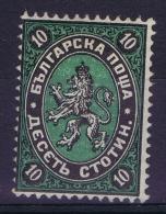 Bulgarie: 1881 Yv Nr 8 MH/* - 1879-08 Principauté