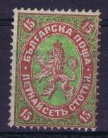 Bulgarie: 1881 Yv Nr 9 MH/* (very Light) Signed/ Signé/signiert/ Approvato  Brun - 1879-08 Principauté