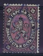 Bulgarie: 1881 Yv Nr 10 Used Obl - 1879-08 Prinsdom