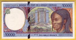 CAMEROUN - Billet De 10000 Francs. 1994.  Pick: 205E.a SUP+ - Cameroun