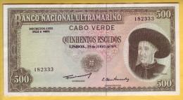 CABO VERDE - Banco National Ultramarino - Billet De 500 Escudos. 29-06-71.  Pick: 53A.  SUP+ - Cap Vert