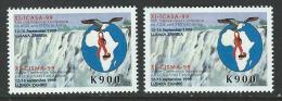 Zambia 1999 SC 812-813 MNH Aids Conference - Zambia (1965-...)