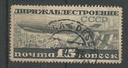 Dirigeable Survolant Dnieprozerjinesk 15k Ardoise - 1923-1991 USSR