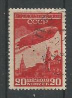Dirigeable Survolant Le Mausolée De Lénine 20k Rouge - 1923-1991 USSR