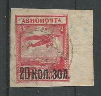 20k S 10r Rouge - 1923-1991 USSR