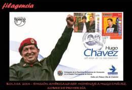 AMERICA. BOLIVIA SPD-FDC. 2014 EMISIÓN AMÉRICA UPAEP. PRÓCERES. HOMENAJE A HUGO CHÁVEZ FRÍAS - Bolivia