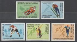 CAMEROUN  IMPERF  OLYMPIQUE INNSBRUCK  2012    **MNH  Ref   3436 N - Winter 2012: Innsbruck (Olympische Jugendspiele)