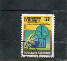 GABON. 1980. SCOTT 448. 20th ANNIVERSARY OF OPEC. MEN HOLDING OPEC EMBLEM - Gabon (1960-...)
