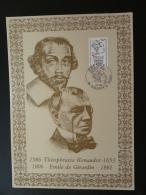 Journalisme Theophraste Renaudot Emile De Girardin Loudun 1981 - Encart Feuillet Sur Soie AMIS - Folder Printed On Silk - Schriftsteller