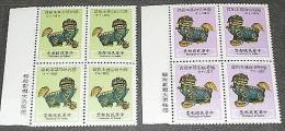 Block 4 With Margin-1991 Ancient Chinese Art Treasures Stamps - Enamel Cloisonne Lion Non-denominate - Porcelain