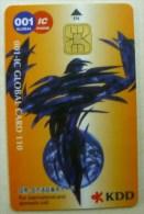 Télécarte  Japon - KDD -(3) - Télécartes