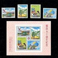 1986 Postal Service Stamps & S/s Plane Computer Map Globe Motorbike Motorcycle Postman Post
