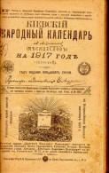 Ukraine 1917 Russia Kiev Calendar Calendrier Calendario Kalendar - Calendars