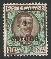 Austria, Italian Occupation, 1 Cor. On 1 L. 1919, Sc # N74, Mi # 11, MH - Venezia Giulia