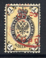 RUSSIA 1866 Arms 1 K. On Vertically Laid Paper, Used,.  Michel 18y - Usati