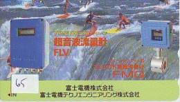 Telecarte Sport SURFING Surfen *  (65)  * TELEFONKARTE PHONECARD - Sport