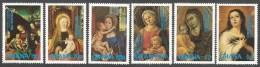 Ghana 1981 Christmas Madonna Lucas Cranach Metsu Lippi Murillo Hans Memling Painting Michel 909-14 Mint Set - Ghana (1957-...)