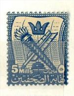 EGYPT - STAMPS - LABELS -Press Syndicate - Non Classificati