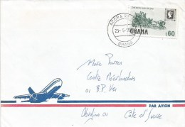 Ghana 1990 Accra Stamp On Stamp Coach Mail C60 FDC Cover To Ivory Coast - Ghana (1957-...)