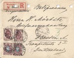 RUSSIE  Lettre  Recommandée  Partie De Moscou   Arrivée à  Dresden  Le 12/12/1906 - 1857-1916 Empire