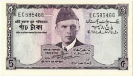 PAKISTAN Old 5 RUPEES 1971 SIGNATURE IS SHUJAAT ALI HASSNI - Pakistan
