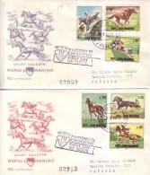 San Marino 1966 - FDC Sport Equestri. Timbro Arrivo - FDC