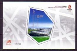 2008 macao neuf ** bloc n� 181 sport : jeux olympiques de p�kin : stade le nid d'oiseau