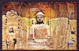 2009 macao neuf ** bloc n� 188 art religieux : statue de bouddha