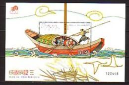 2009 macao neuf ** bloc n� 190 proverbe chinois : bateau