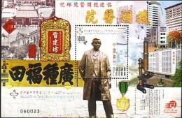 2011 macao neuf ** bloc n� 216 m�decine : statue du docteur sun yat sen