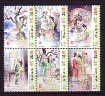 2012 macao neuf ** n� 1610/15 litt�rature : le pavillon aux pivoines