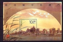 2012 macao neuf ** bloc n� 224 art : tableau du peintre lok cheong