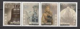 2013 Macao Neuf ** N° 1631/34 Art : Sculpture : Pot En Porcelaine : Cloche - 1999-... Speciale Bestuurlijke Regio Van China