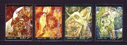 2008 ukraine neuf **  n� 899/902 musique : chanson ukrainienne : taureau