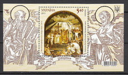 2013 ukraine neuf ** bloc n� 97 saint vladimir