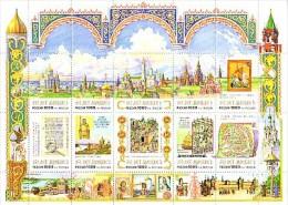 1997 RUSSIE neuf ** feuillet n� 6252/61 architecture de moscou :