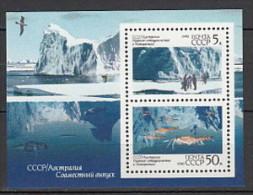 russie neuf ** bloc n� 212 antarctique : faune : le kill : banquise