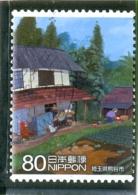2011 JAPON Y & T N° 5361 ( O ) Ma Ville ( IX ) - 1989-... Emperador Akihito (Era Heisei)