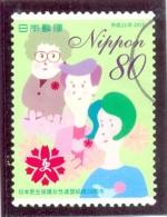 2013 JAPON Y & T N° 6191 ( O ) Réhabilitation Des Femmes Japonaises - 1989-... Emperador Akihito (Era Heisei)