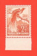 PNG SC #125 MNH  1952 Bird Of Paradise, CV $3.50 - Papua New Guinea