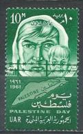 Egypt. Scott #  522 MNH. Day Of Palestine. Joint Issue With Palestine 1961 - Joint Issues
