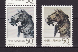 Without Yellow Color - Error - China 1990 - MNH ** - Chine --- 40 Ust - 1949 - ... People's Republic