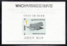 Korea South MNH Scott #508a Imperf Souvenir Sheet 7w Opening Of WHO Headquarters In Geneva - Corée Du Sud