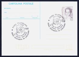 """1999 ITALIA REPUBBLICA """"DONNE NELL´ARTE"""" CARTOLINA POSTALE (ANN. ROMA) - Entero Postal"""